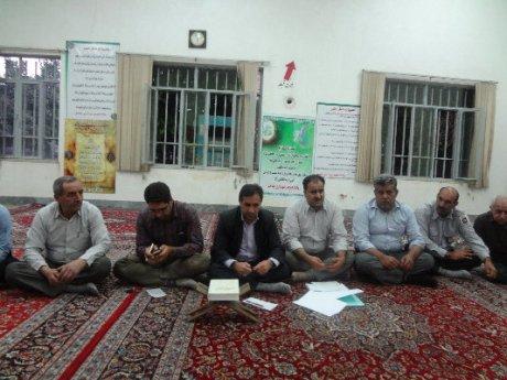 برگزاری جلسه صیانت از حقوق شهروندی