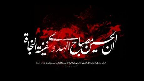 امام خامنه ای : ثمره خون حسین(ع) به صورت نهال انقلاب اسلامی در سرزمین ما به بار نشسته است