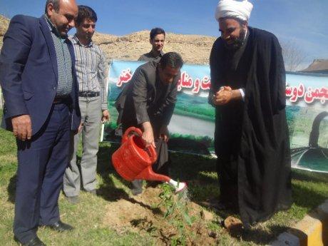مراسم روز درختکاری در پارک فدک شهر پلدختر