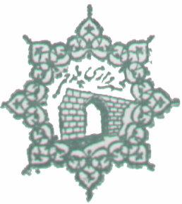 آگهی استخدام در آتش نشانی شهرداری پلدختر و چند شهرداری دیگر استان لرستان