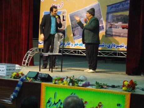 برگزاری جشن اعیاد شعبانیه  با همکاری شهرداری پلدختر