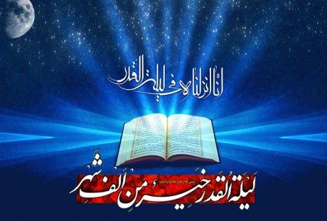 بی علی اصل عبادت باطل است / بی علی هر کس بمیرد جاهل است