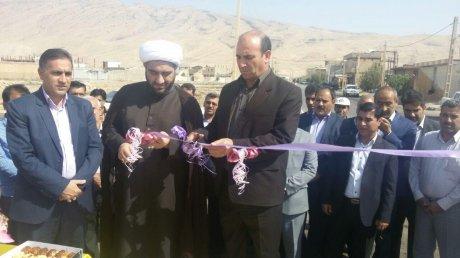 افتتاح میدان امید شهر پلدختر