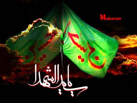 امام خمینی : این محرم و صفر است که اسلام را زنده نگه داشته است