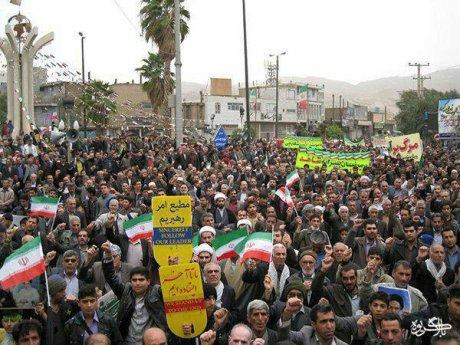 وعده ما حضور پرشور در راهپیمایی روز جمعه بیست و دوم بهمن ماه