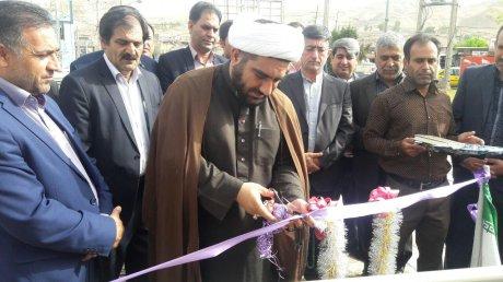 افتتاح فاز اول پارک صخره ای و نصب آبنما در پارک ولایت توسط شهرداری پلدختر