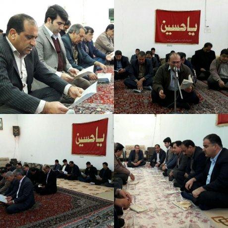 مراسم پرفیض زیارت عاشورا در شهرداری پلدختر