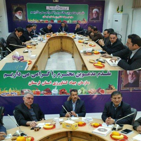 برگزاری سومین جلسه رسمی شورای اسلامی استان با حضور مدیرکل صدا و سیمای استان لرستان