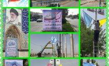 آذین بندی و نصب بنر و پرچم در سطح شهر پلدختر به مناسبت میلاد حضرت مهدی موعود (عج)